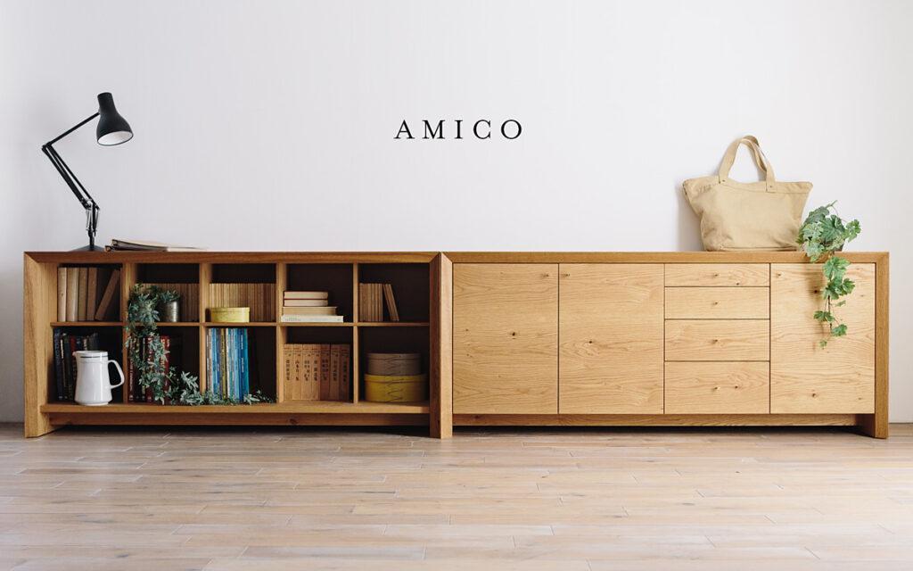 広松木工 AMICO  Book shelf 980/1280/1580