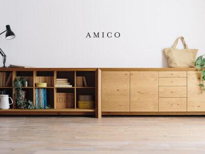広松木工 AMICO  Book shelf