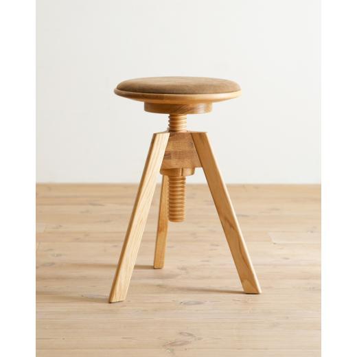 広松木工 LUME  stool
