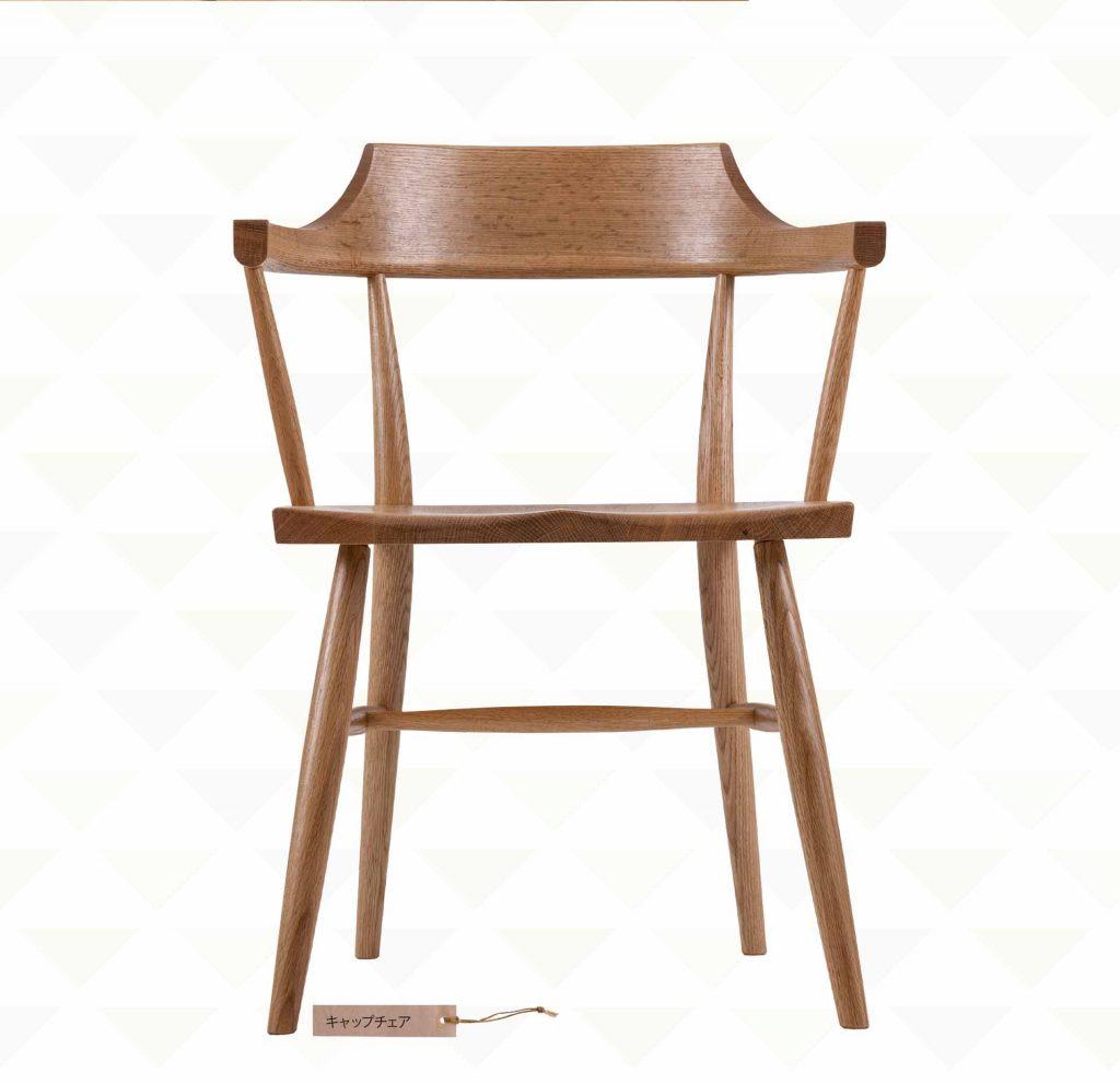 木馬舎 capt  chair
