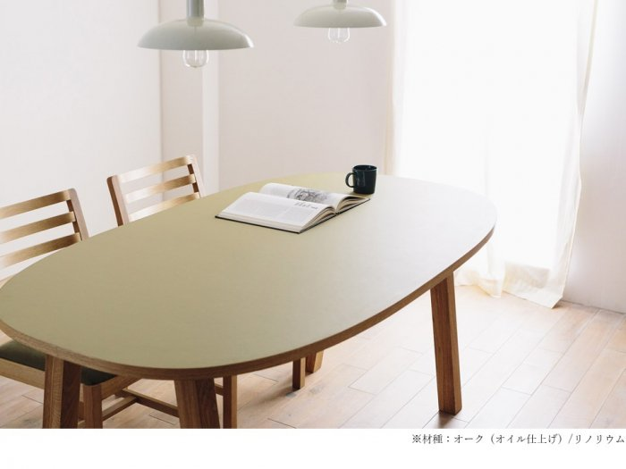 広松木工 「CORNICE」リノリウム Dining Table
